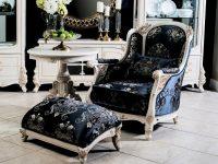 Кресло для отдыха Bohemia