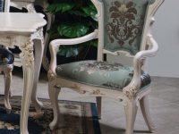 Кресло обеденное Bohemia В