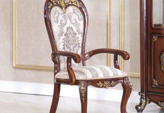 Кресло обеденное Domenica