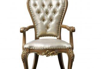 Кресло Esmeralda обеденное
