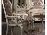 Кресло обеденное Marcella