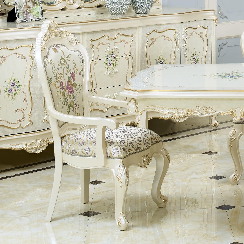 Кресло обеденное Versailles
