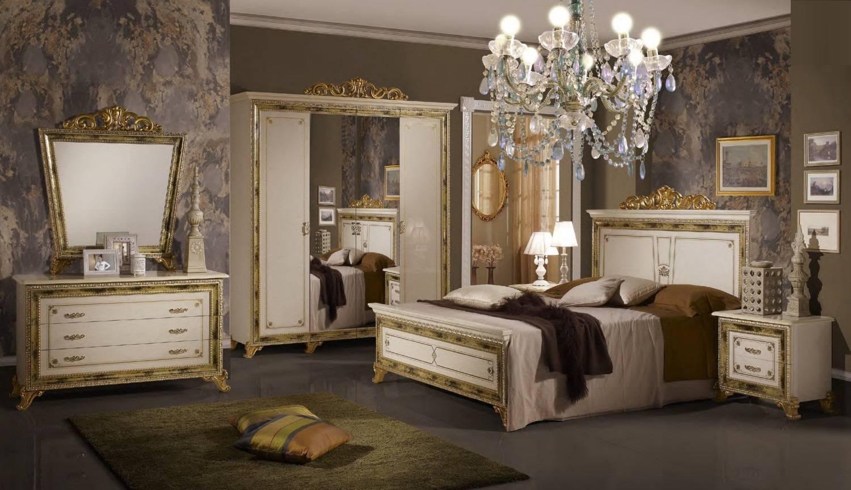 Спальня Катя беж1