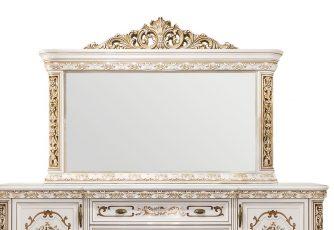 Зеркало Алсу