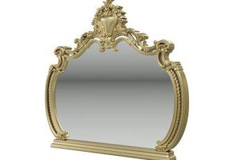 Зеркало Шейх СШ-06 слоновая кость