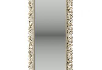 Зеркало Шейх серебро