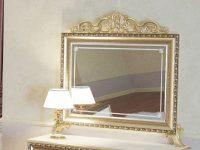Зеркало Версаль слоновая кость Мэри мебель