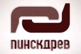 Мебель Пинскдрев